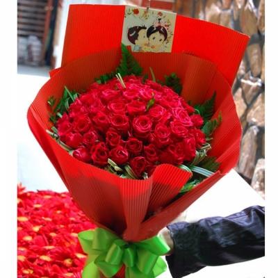 Bó hoa tình yêu - DH154