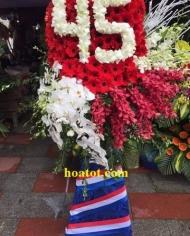 Hoa chúc mừng kỉ niệm - DH832